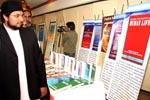MWL Organizes Book Exhibition & Inaugural Ceremony of Shaykh-ul-Islam's Books