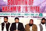 Kashmir Day Seminar under Mustafavi Students Movement (MSM)