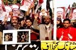 تحریک منہاج القرآن لاہور کا مہنگائی، بجلی اور گیس کے بلوں میں اضافے کے خلاف مظاہرہ