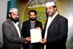 معلمین کے ليے 10 روزہ عرفان القرآن کورس
