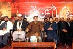 شہادت امام حسین کانفرنس