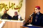 منہاج القرآن انٹرنیشنل اٹلی کے زیراہتمام شہدائے کربلا کانفرنس