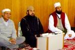 منہاج القرآن انٹرنیشنل برلن کے زیراہتمام شہادت امام حسین علیہ السلام کانفرنس
