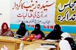 منہاج ویمن لیگ کے زیراہتمام مجلس مزاکرہ (سیدہ زینب سلام کا کردار اور آج کی طالبات)