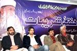 منہاج یونیورسٹی کے ہفتہ تقریبات میں تقریری مقابلہ بعنوان اسلام دین امن