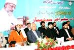 تحریک منہاج القرآن کے زیراہتمام سفیر امن سیمینار 2010ء