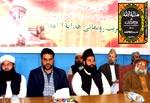 منہاج القرآن علماء کونسل کے زیراہتمام شیخ الاسلام کی تجدیدی خدمات پر تقریب