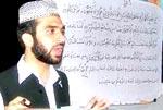 اختتامی تقریب عرفان القرآن کورس - پیرو شاہ گجرات