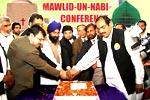 لاہور بیپٹسٹ چرچ میں میلاد مصطفی کانفرنس