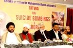 دہشت گردی کے خلاف فتویٰ کی اسلام آباد میں تقریب رونمائی