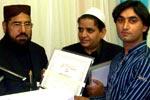 اٹلی میں تقریب تقسیم اسناد لائف ممبرشپ منہاج القرآن انٹرنیشنل