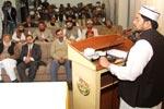 منہاج یونیورسٹی میں پی ایچ ڈی پروگرام کی افتتاحی تقریب