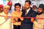 Inauguration of Minhaj Free Dispensary in Wazirabad
