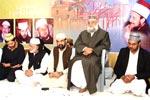 Annual Mehfil e Qiraat-o-Naat under Bazm-e-Qadria