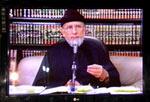 Monthly Spiritual Gathering of Gosha-e-Durood - Oct 2009