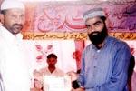 منہاج القرآن یوتھ لیگ دھدو بسراء (ڈسکہ) کے زیرانتظام عید گفٹ پیکج کی تقسیم
