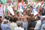 پاکستان عوامی تحریک کا پیڑولیم مصنوعات پر ٹیکس کے نفاذ اور لوڈشیڈنگ کے خلاف احتجاج مارچ