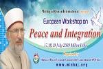 منہاج القرآن یورپین کونسل کے زیر اہتمام تین روزہ ورکشاپ