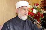 منہاج القرآن انٹرنیشنل برطانیہ کے زیر اہتمام مانچسٹر میں غوث الاعظم  کانفرنس