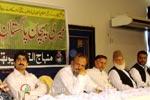 منہاج القرآن یوتھ لیگ کے زیر اہتمام میری پہچان پاکستان سیمینار