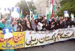 Minhaj-ul-Quran Women League's Rally at the Mall