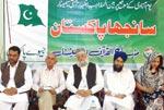 ڈائریکٹوریٹ آف انٹرفیتھ ریلیشنز، منہاج القرآن انٹرنیشنل کے زیراہتمام 'سانجھا پاکستان' سیمینار