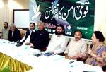 تحريک منہاج القرآن کے زيراہتمام قومی امن کونسل کا اجلاس