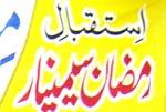 'Welcome Ramazan' Seminar