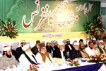 منظمة منهاج القرآن العالمية تعقد مؤتمر علماء ومشائخ باكستان