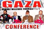 منظمة منهاج القرآن العالمية تعقد مؤتمر غزة