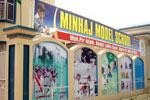 Inaugural ceremony of Minhaj Model English Medium School Haveli Lakha
