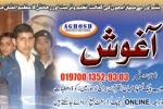Appeal for Zakat