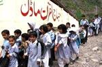 منہاج پبلک اسکول اور اسلامک سنٹر پٹہیکہ مظفر آباد کا افتتاح