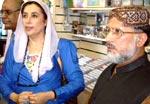 Mohtarma Benazir Bhutto