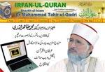 عرفان القرآن (انگلش) ویب سائٹ کا اجراء