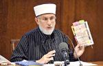 شيخ الإسلام الدكتور محمد طاهر القادري يصدر فتوى ضد الإرهاب والعمليات الانتحارية