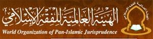Wop-Ij News : جريدة الوطن : هيئة الفقه الإسلامي: فتوى القادري خطوة جادة على طريق تصحيح صورة المسلمين