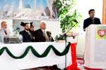 منہاج ایجوکیشن سنٹر اوسلو کے زیراہتمام سالانہ تقسیم انعامات کی تقریب