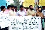 منہاج القرآن یوتھ لیگ کا کیو ٹی وی کی نشریات کی بندش کے خلاف احتجاجی مظاہرہ
