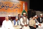 ماہانہ مجلس ختم الصلوٰۃ علی النبی (ص) - اپریل 2010ء
