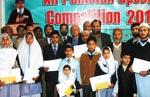 منہاج ایجوکیشن سوسائٹی کے آل پاکستان تقریری مقابلہ جات 2010ء