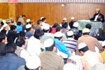 منہاج القرآن انٹرنیشنل (دیزیو) میلان اٹلی کے زیراہتمام درس قرآن و حدیث کی کلاسز کا اجراء