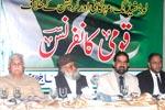 لوڈ شیڈنگ، مہنگائی اور کرپشن کے خلاف تحریک منہاج القرآن اور پاکستان عوامی تحریک کے زیراہتمام قومی کانفرنس