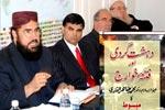 منہاج القرآن انٹرنیشنل اٹلی کے زیراہتمام پولیٹکنیک آف تورینو یونیورسٹی میں محفل نعت