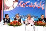 پاکستان عوامی تحریک کے زیراہتمام پری بجٹ سیمینار 2010ء