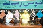 منہاج القرآن ويمن ليگ کا ناموس رسالت (ص) سٹوڈنٹس کنونشن