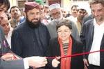 منہاج القرآن اسلامک سنٹر بادالونا کا افتتاح