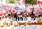 تحریک منہاج القرآن لاہور کے زیراہتمام عظمت رسول (ص) کارواں