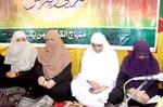 مرکزی نائب ناظمہ دعوت شہیدہ عائشہ حسنین ہاشمی کی رسمِ چہلم