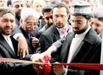 منہاج القرآن انٹرنیشنل ڈنمارک کے نئے مرکز کا افتتاح